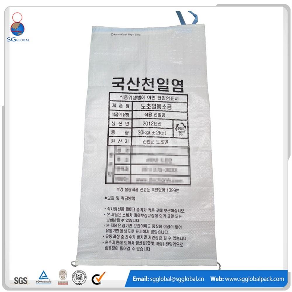 China PP Laminated Plastic Woven Rice Bag Polypropylene