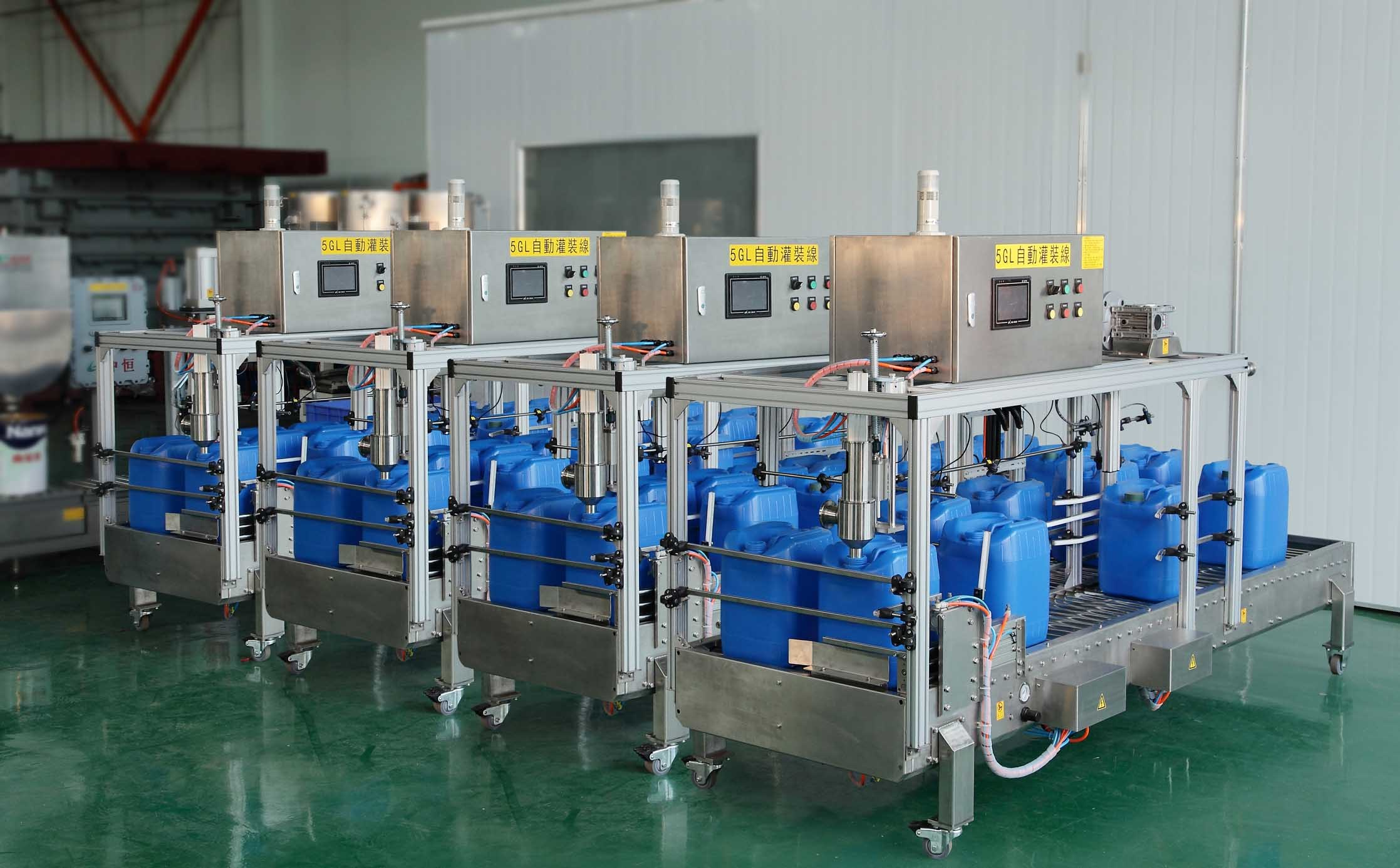 Automatic Oil Filling Machine/Dosing Machine of 5 Gallon