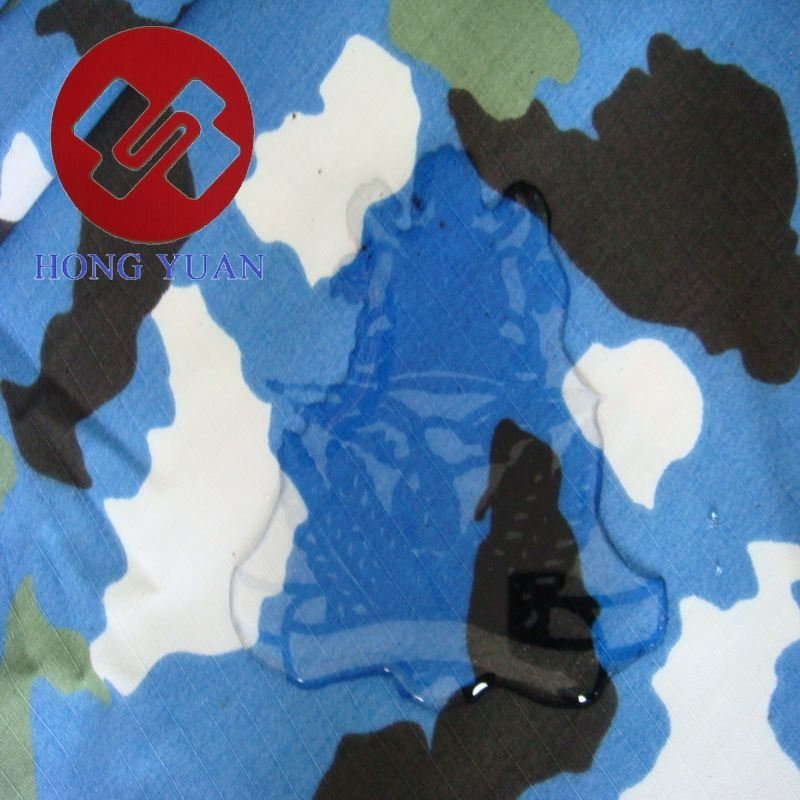 Water Mark Logo Camouflage Fabric