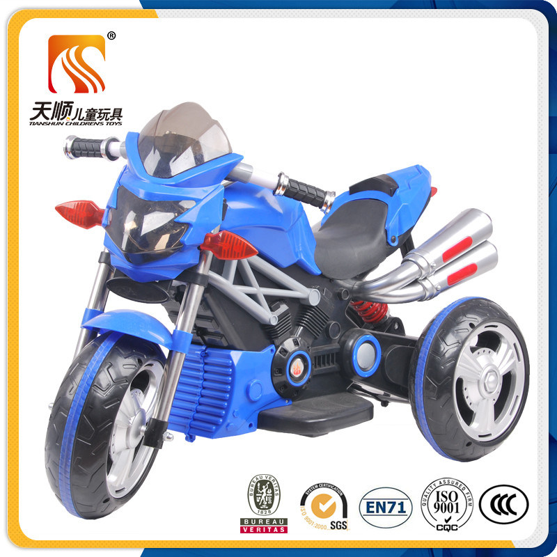 Best Selling Kids Electric Motorcycle with Cool Design for Sale