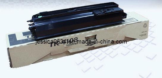 Compatible Tk4105/Tk4108/Tk4109 Compatible Toner Cartridge for Kyocera Mita Copy Machine Taskalfa1800/1801/2200/2201