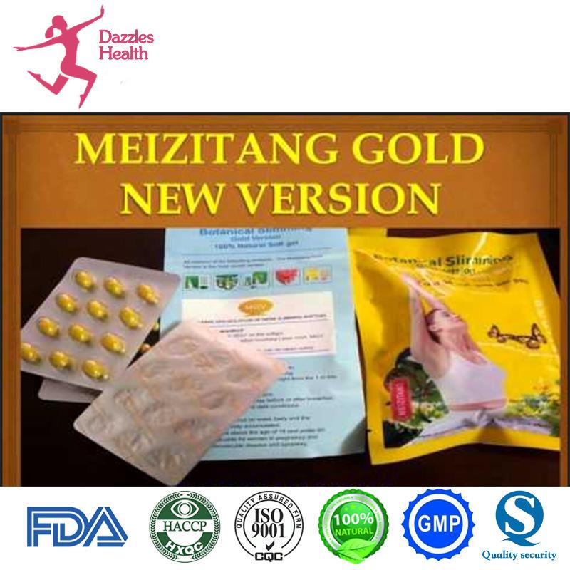 Hot Sale Meizi Slimming Pills Gold Version