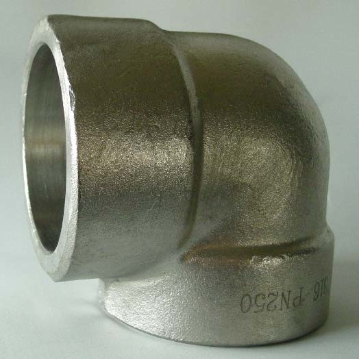 Stainless steel forgings forged high pressure pipe