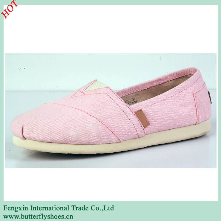 cnqzfx.en.made-in-chin...Slip on Casual Canvas Shoes