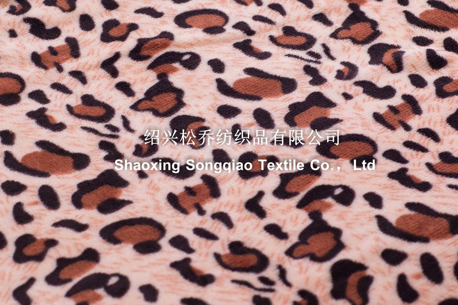 Polyester Printed Flannel/Coral Fleece Blanket - Leopard Print
