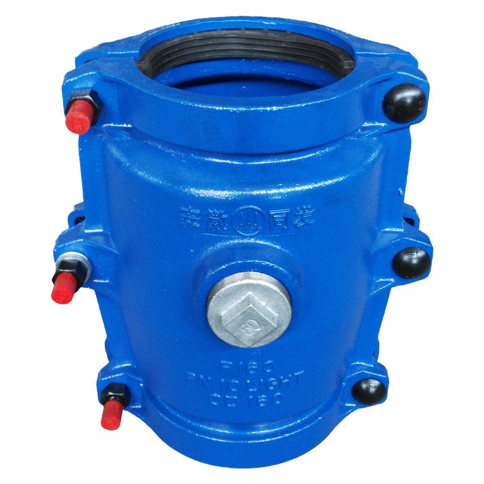 Pipe Repair Clamp P160, Pipe Repair Coupling, Pipe Repair Collar, Pipe Repair Sleeve for PE, PVC Pipe, Leaking Pipe Quick Repair