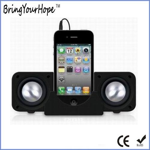 Classic Portable Foldable Square Mini Speaker (XH-PS-005)
