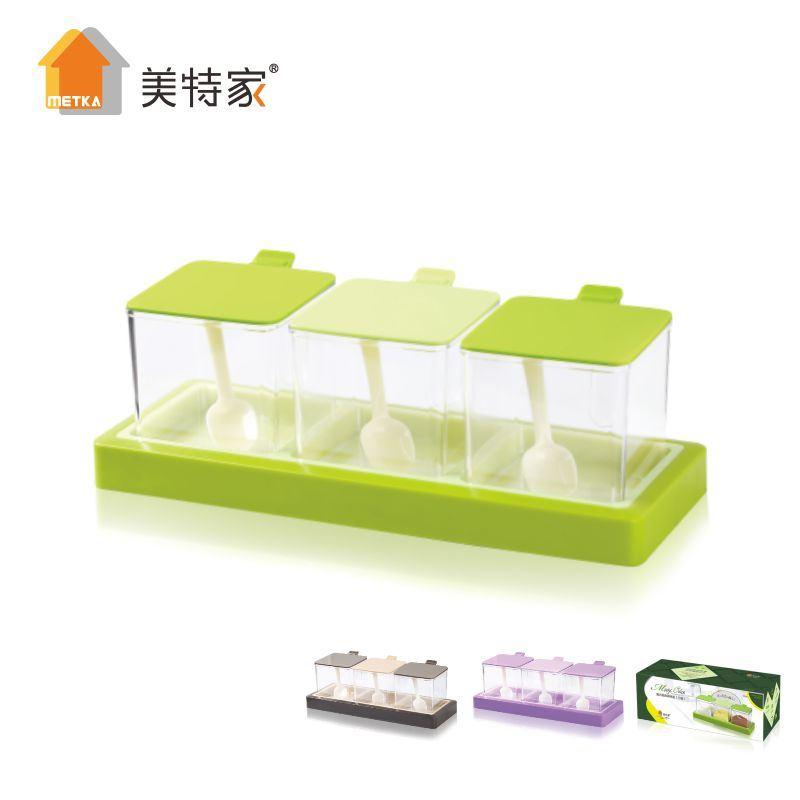 6353 Metka Kitchen Supplies Hardcover Plastic Spice Box Condiment Container 3