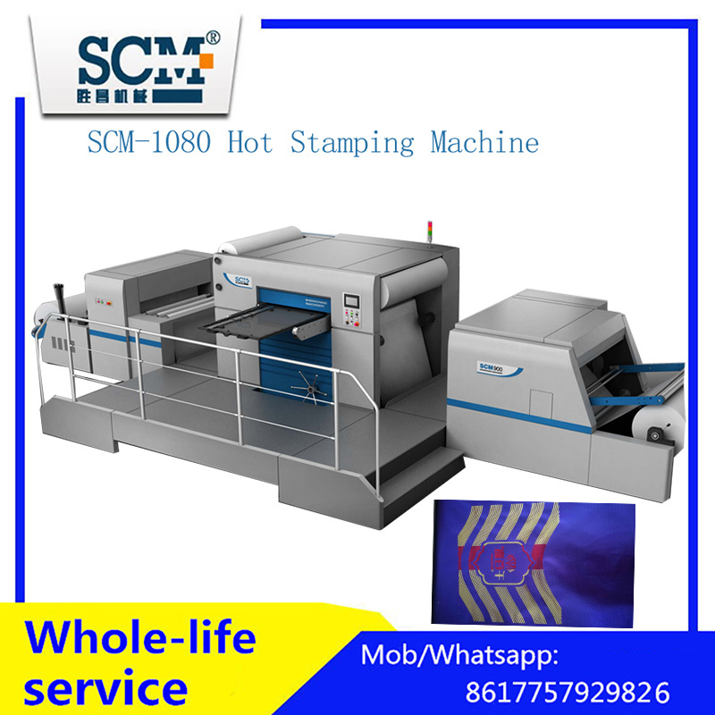 Clothing Material/PVC/ Paper Stamping Embossing Machine