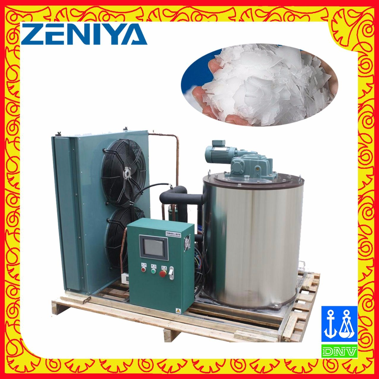 Low Noise Ice Maker Machine for Food