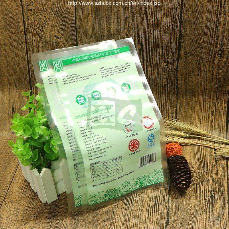 Zipper Plastic Bag