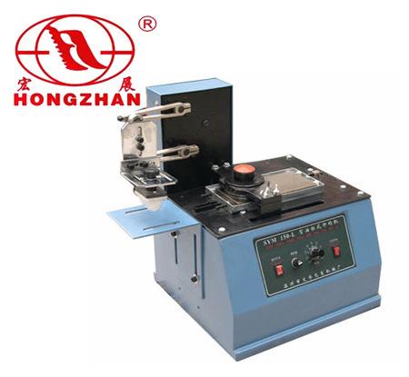 Disc Pad Printing Code Printer for Metal Ceramics Electronics
