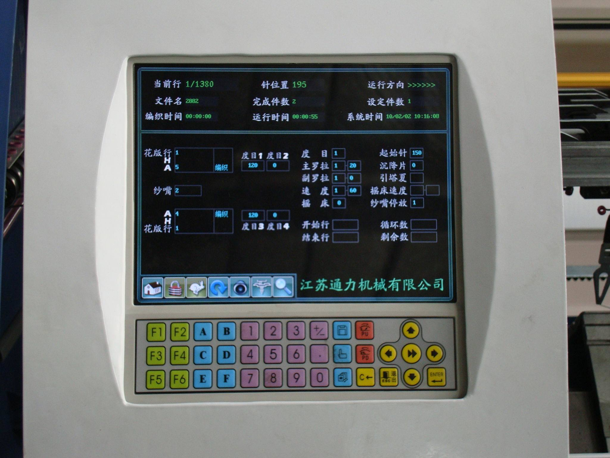Four System Fully Computerized Flat Knitting Machine Use for Sweater