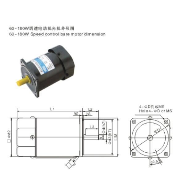AC Reducer Gear Motor Speed Control Motors