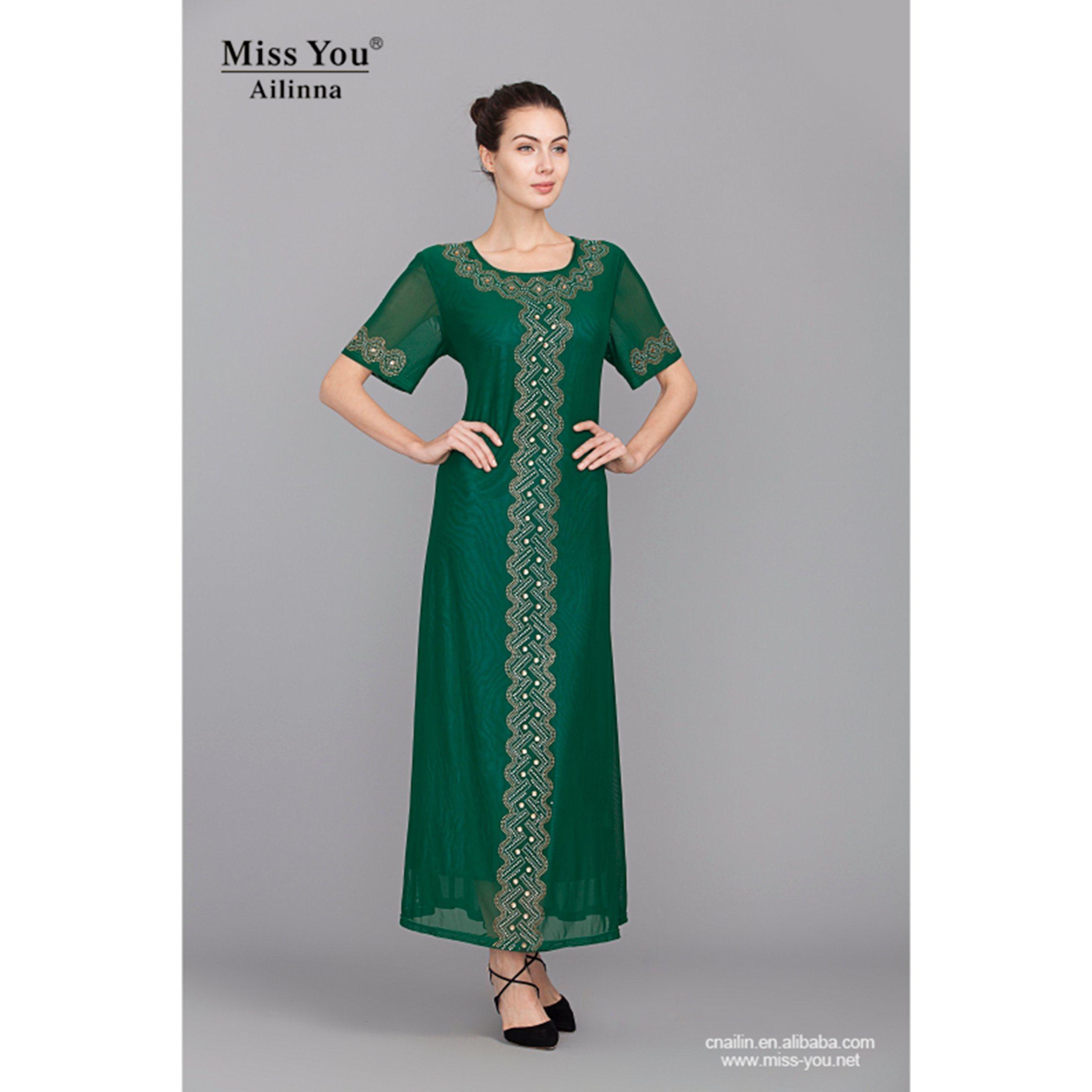 Miss You Ailinna 305167 OEM Elegant Ladies Maxi Dress Green Cool Dress