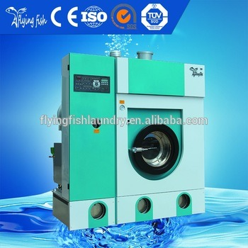 Ce/ISO 8kg to 15kg Commercial Dry Cleaning Machine (GXQ)