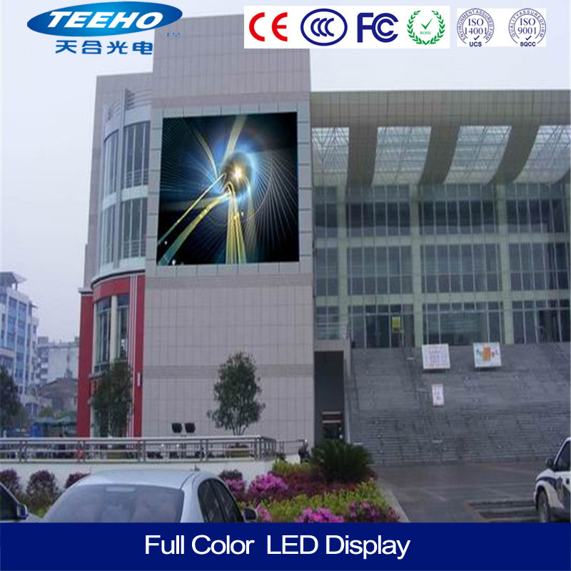 High Definition Outdoor P8-4s Full Color Outdoor Diecasting LED Display Panel for Big Video Advertising