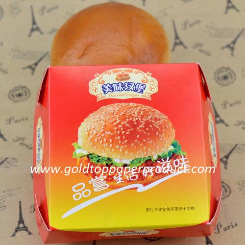 Hamburger Box All Occasions H11612