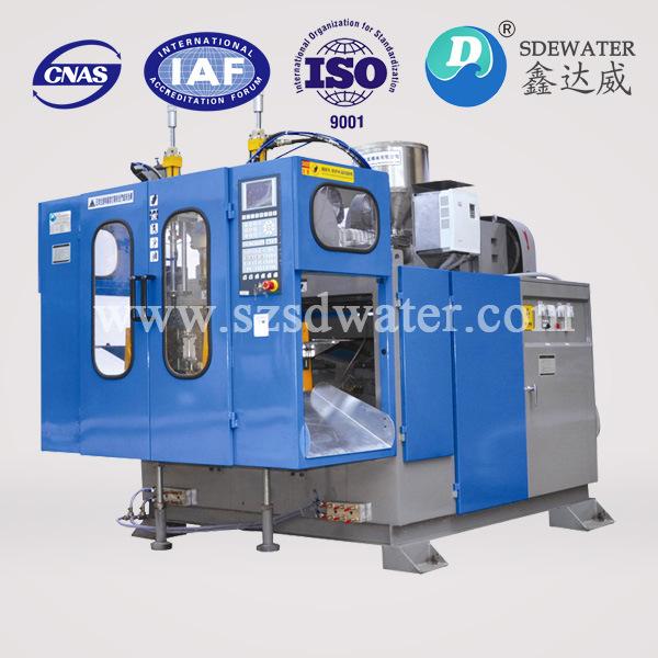 1.5L Pet Bottle Automatic Molding Injection Machine