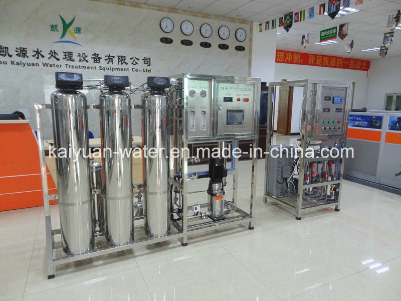 RO Water Purifier/RO Water Plant/Drinking Water Purifier (KYRO-1000)