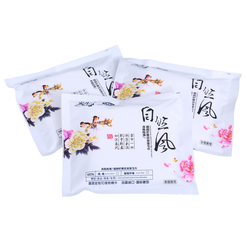 Wholesale Antiseptic Wet Towel Lemon Fragrance