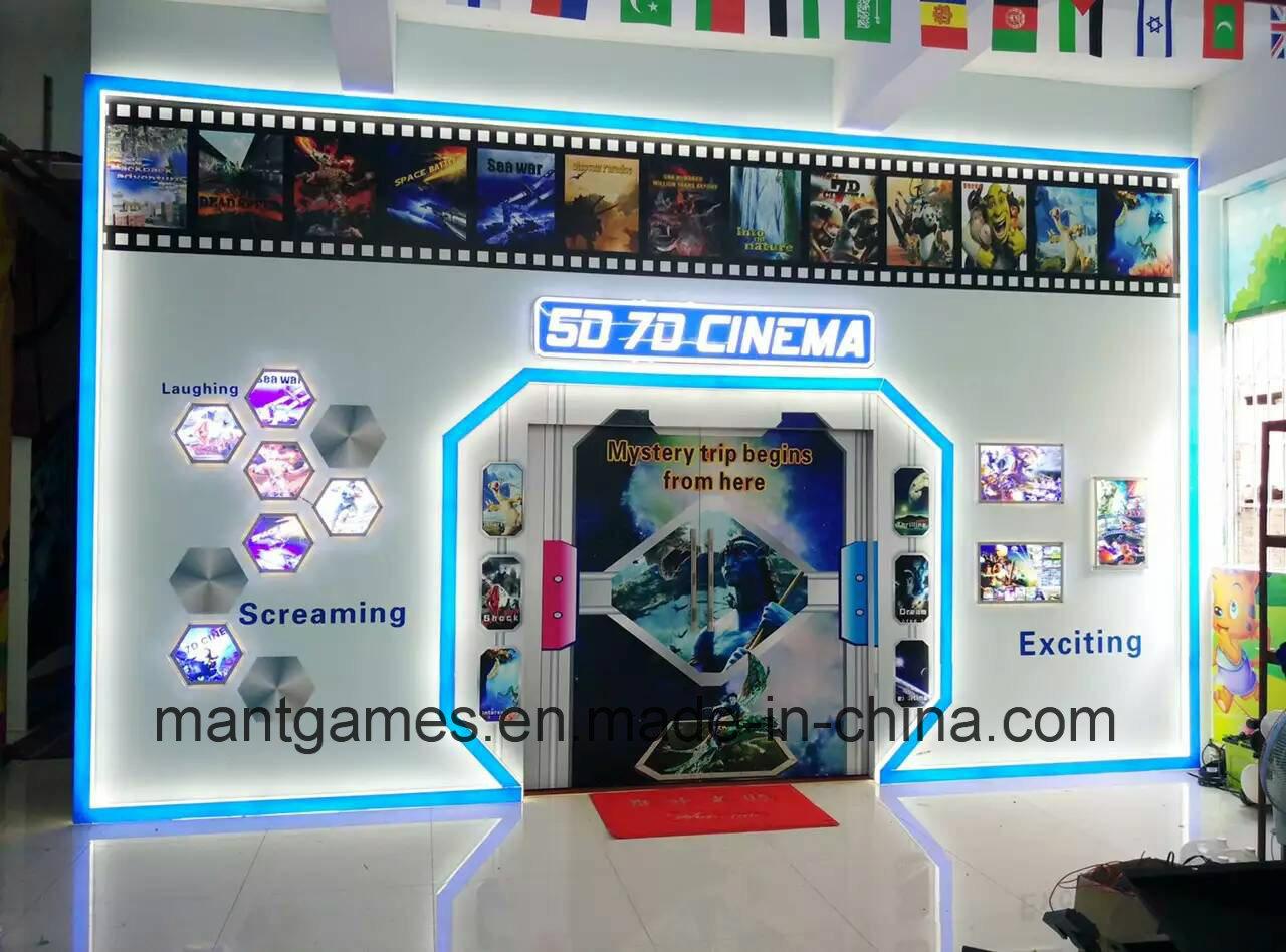 3D 4D 5D 7D 9d Cinema Theater Movie System Supplier