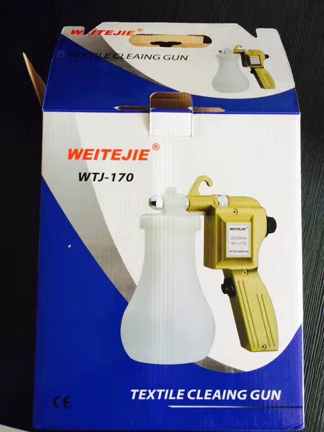 High Quality of Textile Cleaning Gun for Industrial Sewing (WTJ-170)