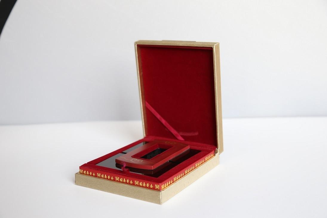 Storage Gift Box Fq-082