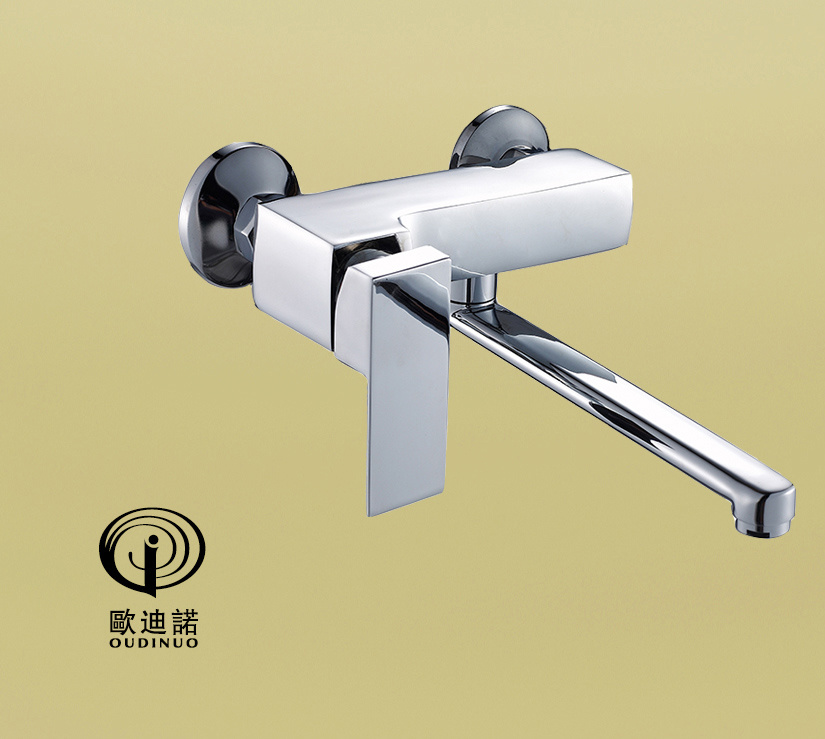 Brass Material Basin Faucet with Chrome Plated 61511