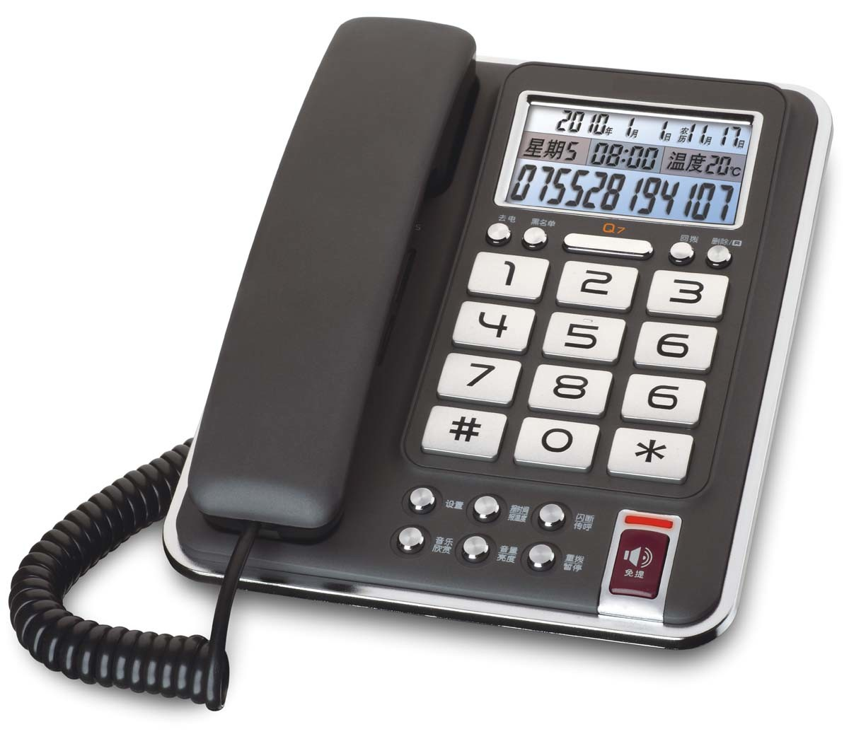 Big Button, Speaker Phone, Caller ID Telephone, Jumbo Key Phone