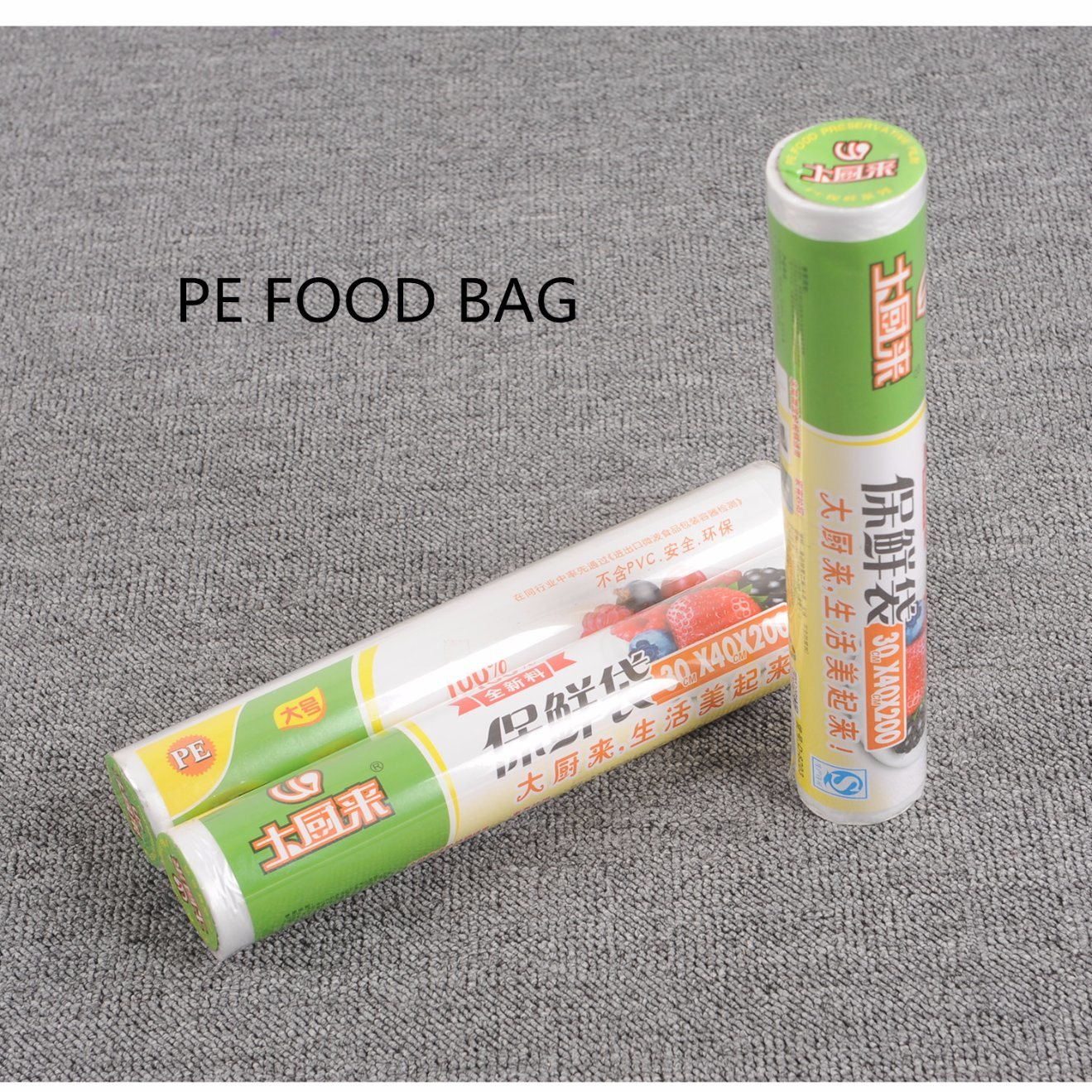 Clear Freshness Protection Package /Food Plastic Bag on Roll