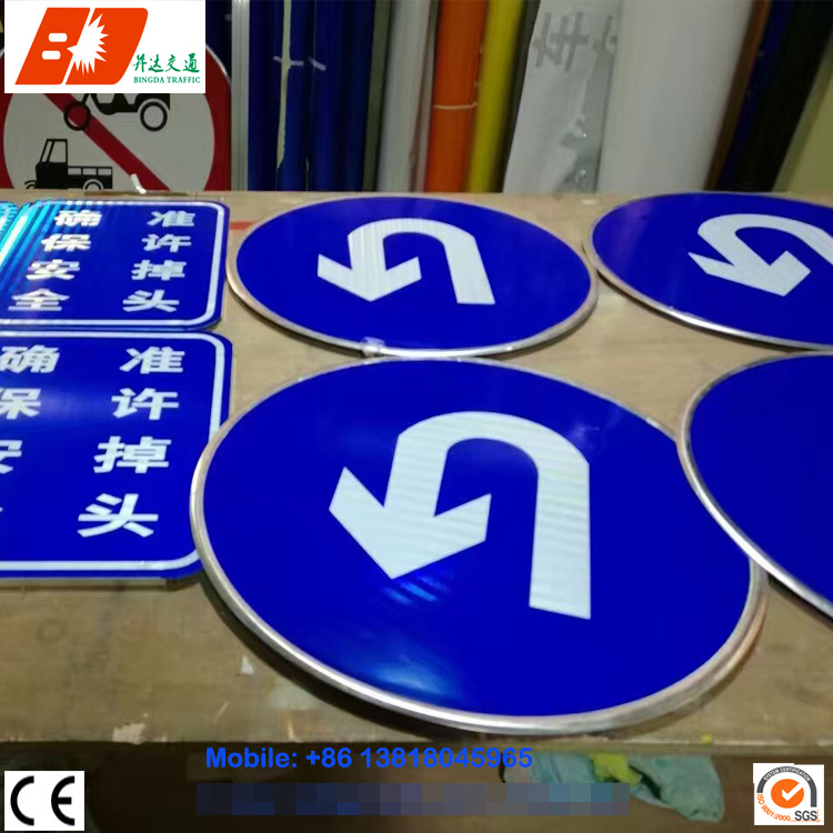 Custom Made Reflective Sheeting Circle Aluminum Road Warning Sign Highway Traffic Safety Signs