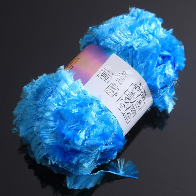 Feather Yarn Knitting Patterns : Feather Yarn (P001) - China Feather Yarn