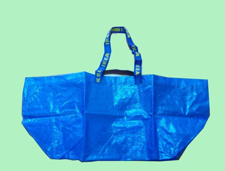 China Ikea Shopping Bag Dlbp0018 China Pp Woven Bag