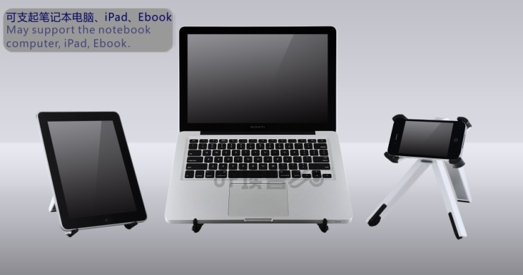 for iPad Stand, Portable Laptop Stand Holder (UP-1)