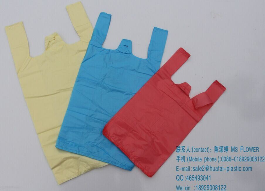 T-Shirt Bag, Packing Bag, Vest Bag