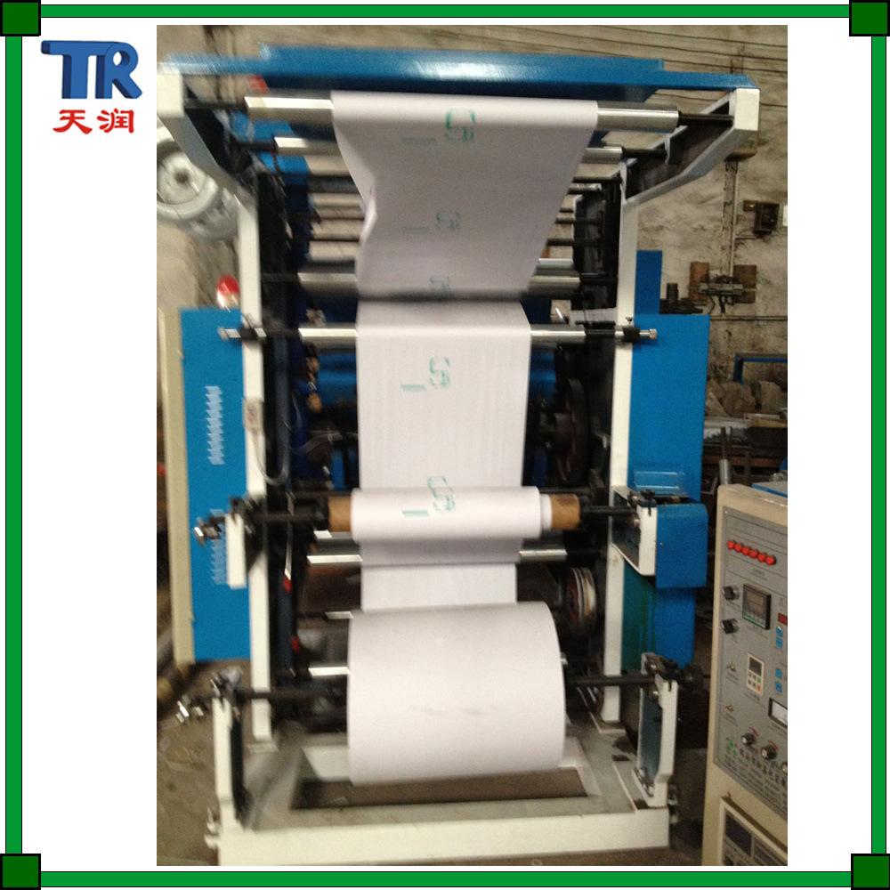 2 Colors Flexo Printing Machine