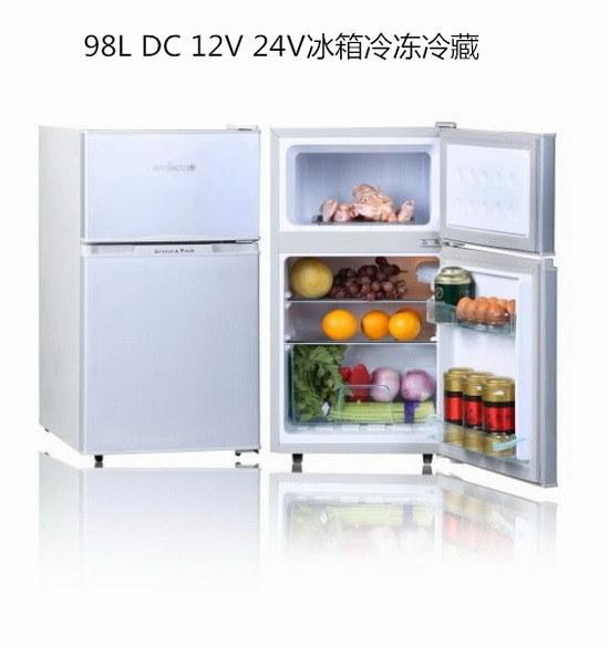 Purswave 98L DC12V24V Solar Fridge Vehicle Refrigerator Double Door