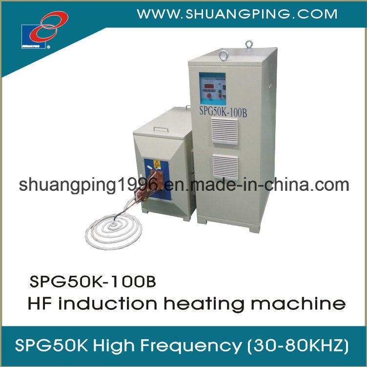 Spg50k-15 to Spg50k-600 Indcution Heating Machine