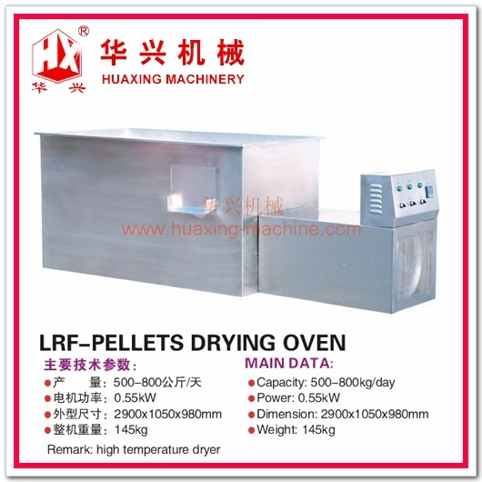 Lrf-Pellets Drying Oven (Snack Pellet/Cracker Drying Machine/Dryer)