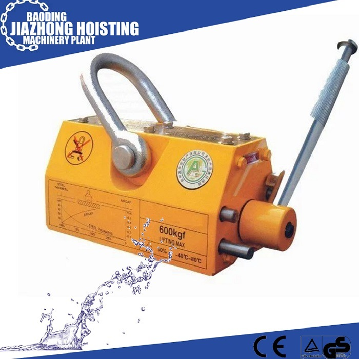 2000kg Permanent Magnetic Plate Lifter Suppliers and Exporters