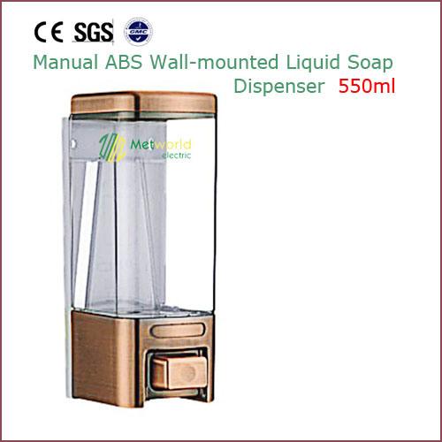 Manual Liquid Soap Dispenser Hsd-808-31