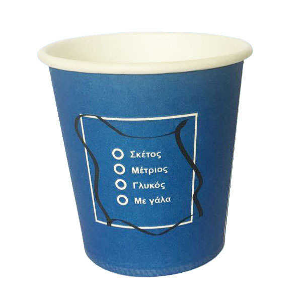 Welcome to Our Paper Cup Company to Design a 6oz Disposable Blue Paper Cup