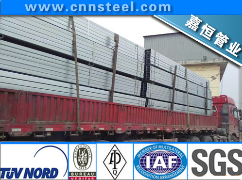 Square and Rectangular Steel Pipe/Tube