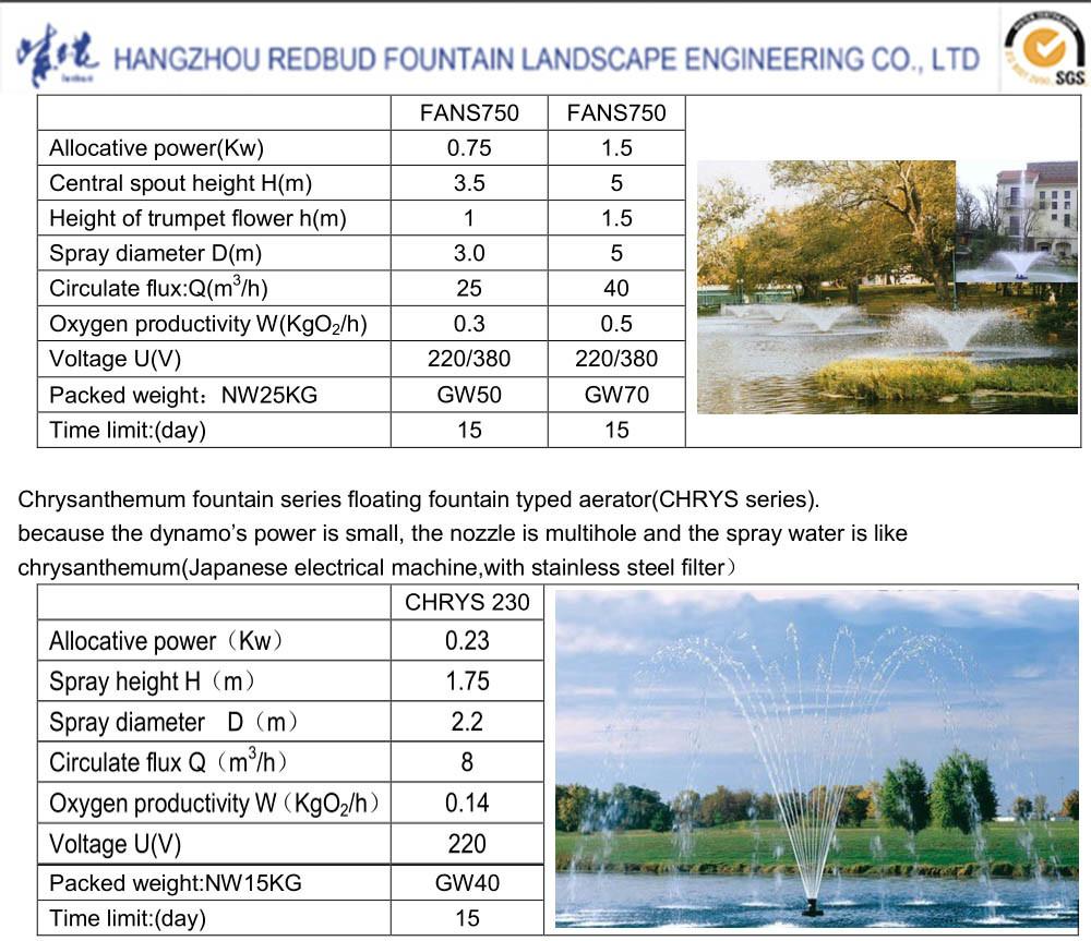 Aerobic Floating Fountain