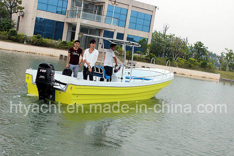 26′ Fiberglass Japanese Fishing Boat Hangtong Factory-Direct
