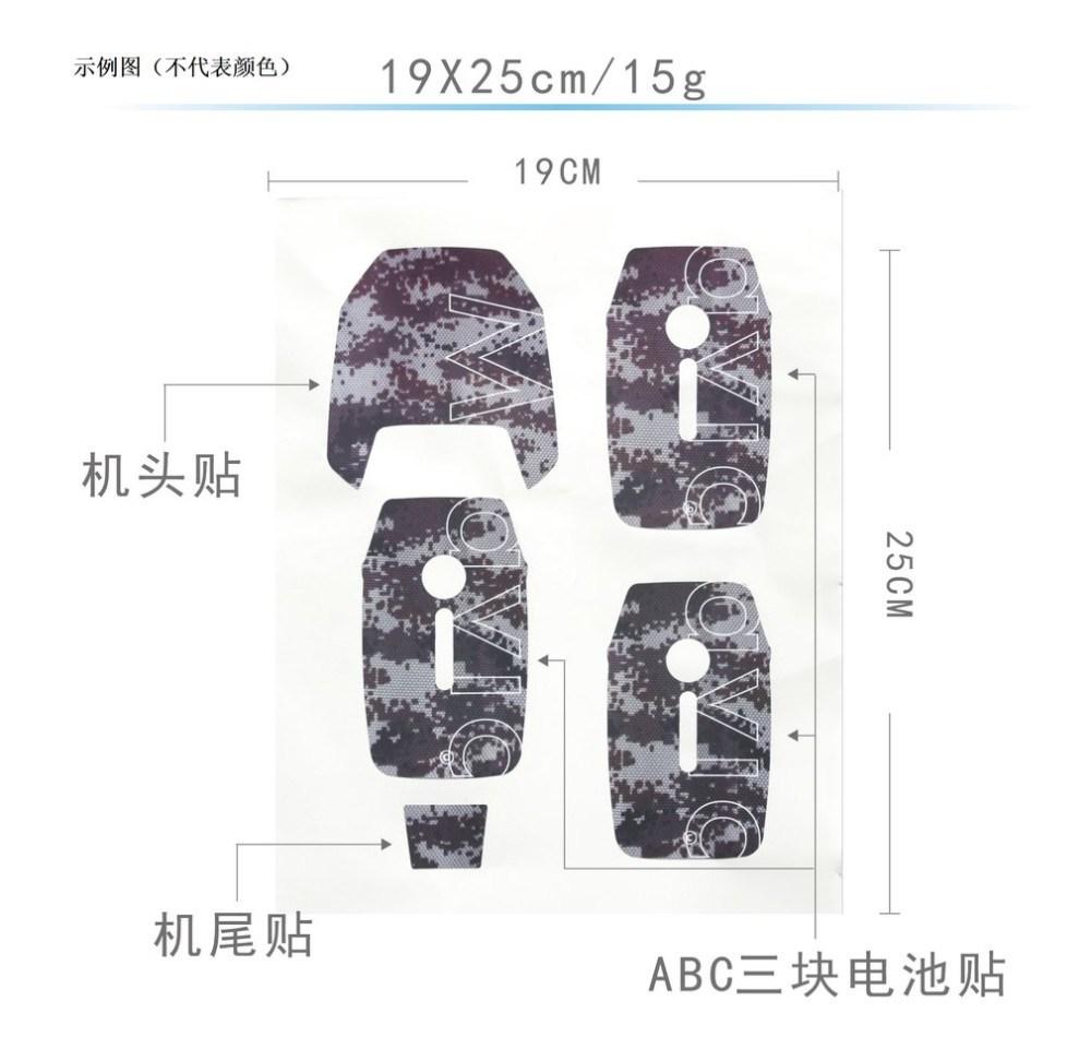 PVC Waterproof Stickers Skin Decals for Dji Mavic-PRO Mavic Parts