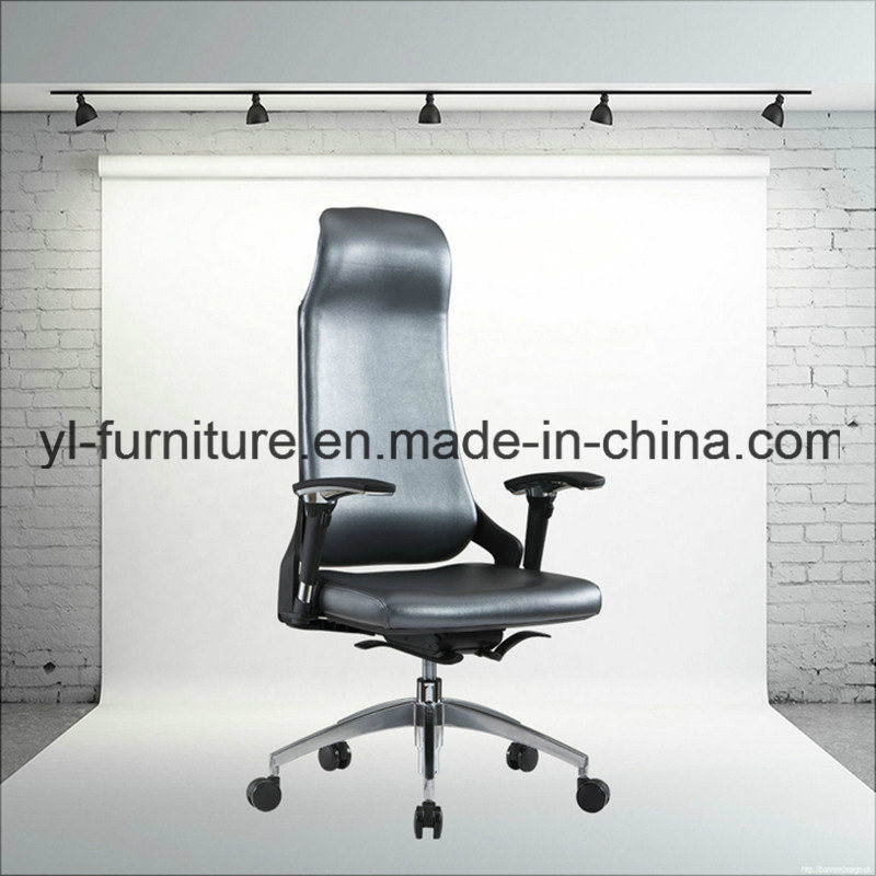 Hot Sale Executive Swivel Lift PU Ergonomic Office Chair