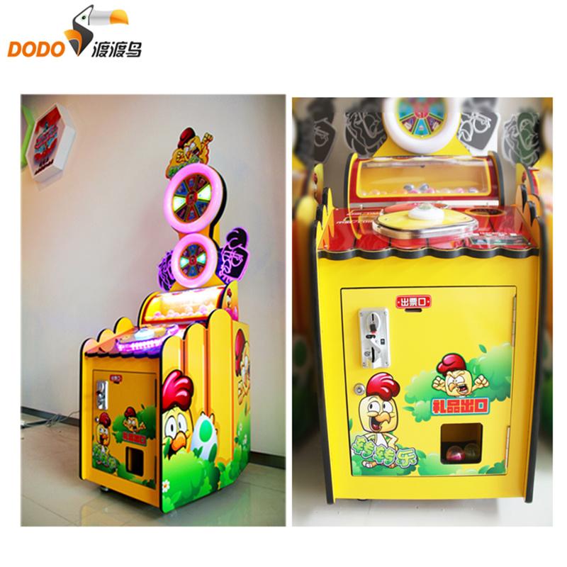 Lucky Chicken Children Amusement Arcade Game Machine for Children′s Arcade City