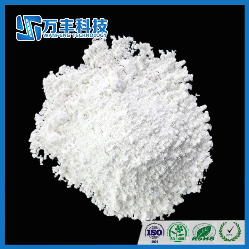 Best Price of Ta2o5 99.99% Tantalum Oxide